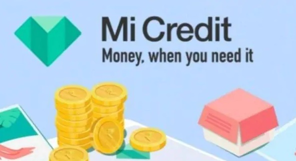 Xiaomi will give personal loan up to 1 lakh rupees