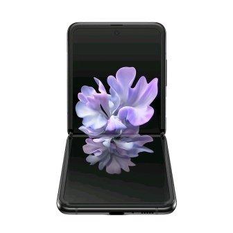 Samsung Galaxy Z Flip VS S20